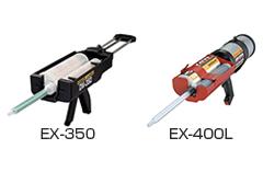 サンコーテクノ ARケミカルセッター EXタイプ EX-400L 5本