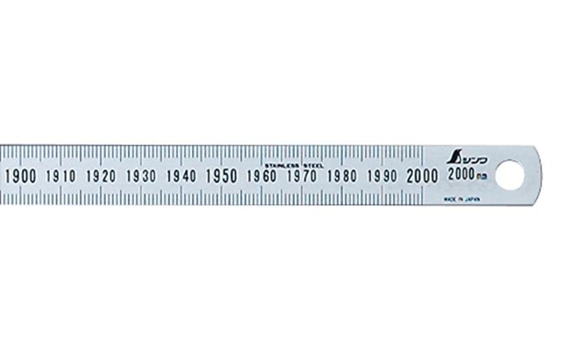 シンワ 細巾直尺 シルバー 2m 13293
