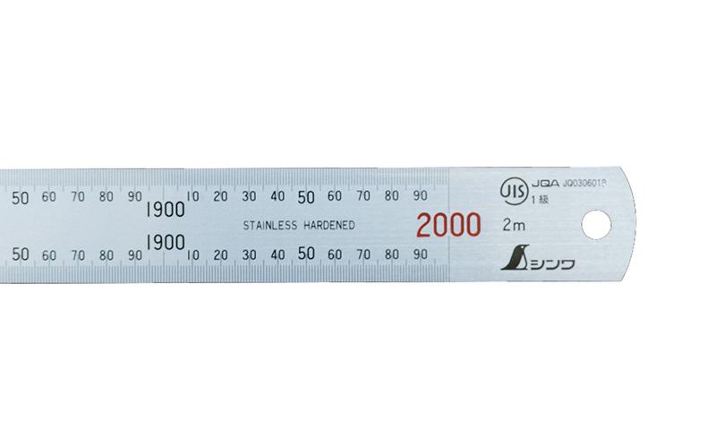 シンワ 直尺 ステン 2m 赤数字入 JIS 14060