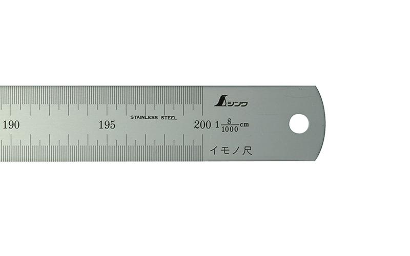 シンワ イモノ尺 シルバー 2m 8伸 cm表示 18503