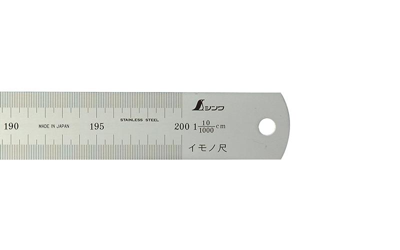 シンワ イモノ尺 シルバー 2m 10伸 cm表示 18511