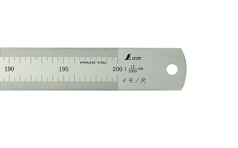 シンワ イモノ尺 シルバー 2m 12伸 cm表示 18538