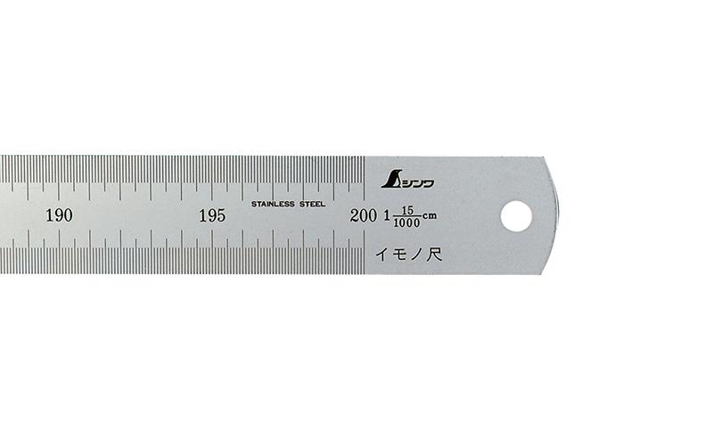 シンワ イモノ尺 シルバー 2m 15伸 cm表示 18554