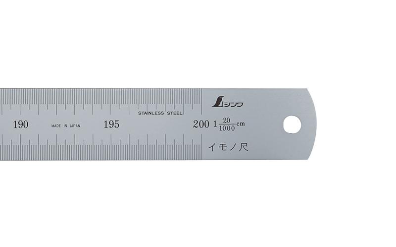シンワ イモノ尺 シルバー 2m 20伸 cm表示 18600