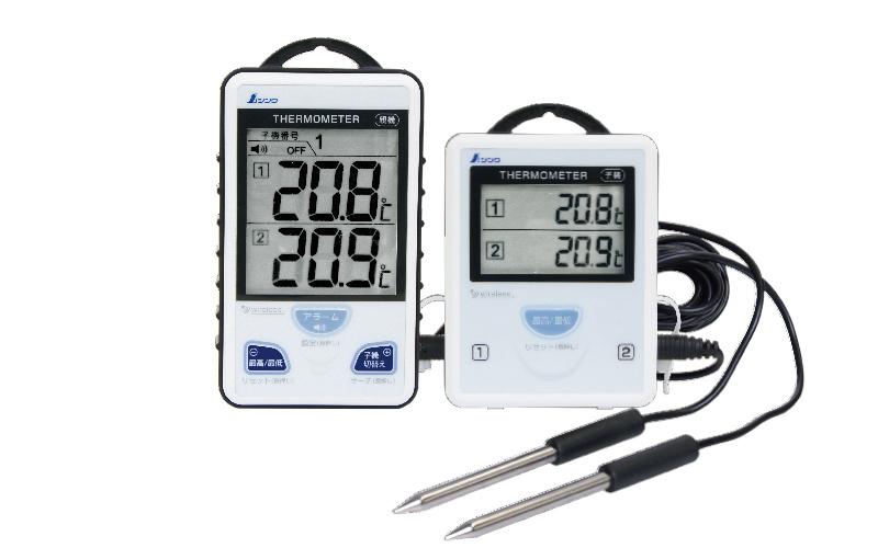 シンワ ワイヤレス温度計 A 最高・最低 隔測式ツインプローブ 防水型 73241
