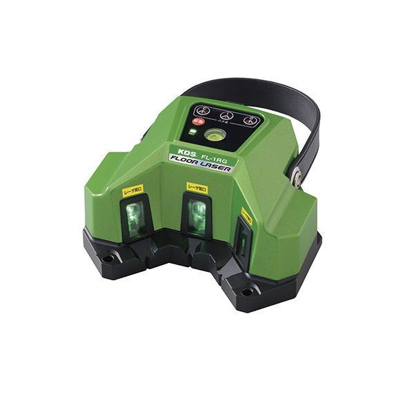 フロアレーザー 緑 FL-1RG