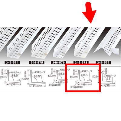 クロスシアゲコーナー CK32R6 粘着剤付 巾1辺32×全長2500mm 100本入 346-578