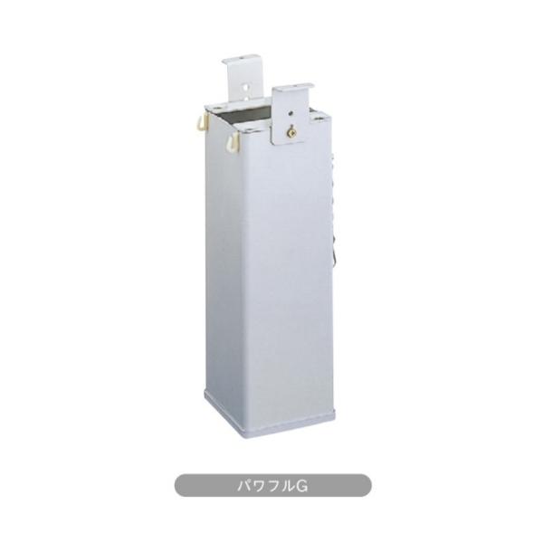 トーソー カーテンモーター スイッチ パワフルG4P(4Pプラグ付) 397443