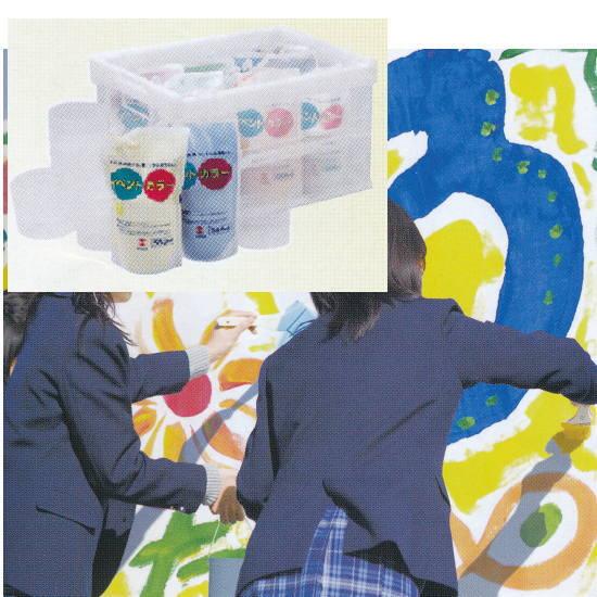 ターナー色彩 イベントカラーBOXセット 文化祭や運動会用 550ml スパウトパック入 普通色 12色セット