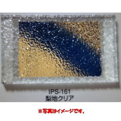 樹脂ガラス ポリスチレン樹脂板 IPS-161 梨地クリア 930×1850mm 2mm厚 6枚