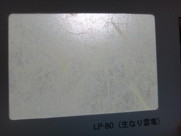 ホワイトクロス LP-97 0.13mm 1000mm巾×5m巻 1本 ハルワーロン 障子紙メーカー