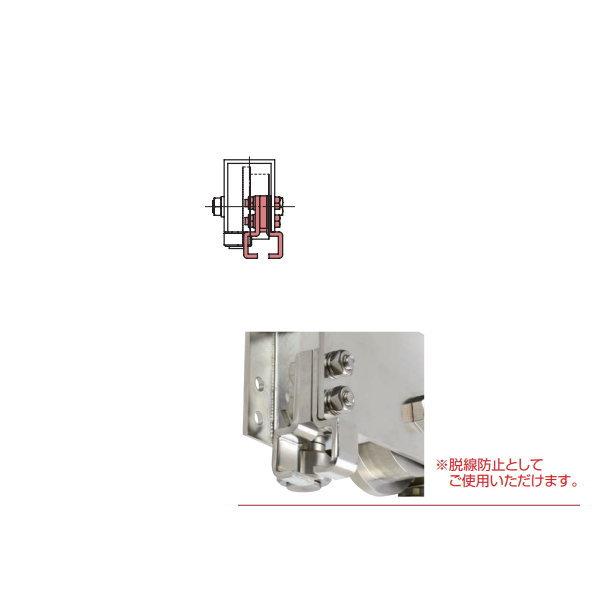 ヨコヅナ ガイド付き重量戸車 脱線防止金具 SS-G1107 4個セット