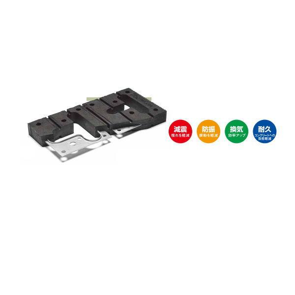 ゼオン化成 サンダム キソゴム HKG2 120 高負荷用 ハーフカット 120mm土台用、206・406土台用 60個入