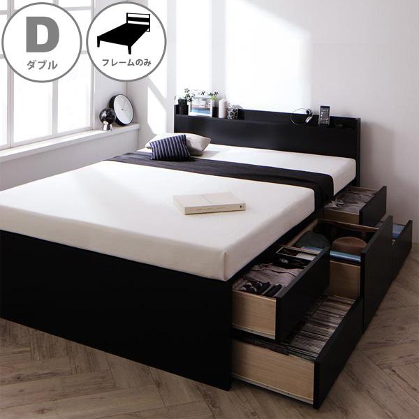 【代引不可】 日本製 チェストベッド (ダブルサイズ/フレームのみ) armario アーマリオ 送料無料国産 ベッドフレーム ベッド ダブル 収納 収納付き 大容量 引き出し ベッド下収納 棚付き コンセント付き 木製 おすすめ シンプル ブラック 黒 works