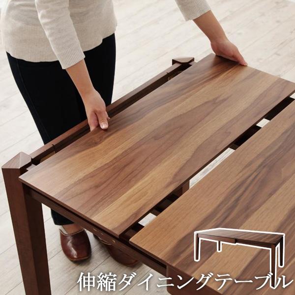 伸縮ダイニングテーブル ダイニングテーブル 伸縮 単品 北欧 天然木 Bolta ボルタ works