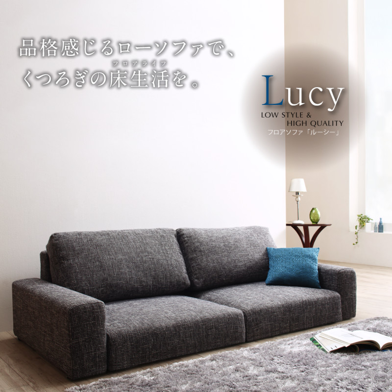 Brown Ivory Immediate Delivery New Life 10p0ec16 For The Floor Sofa Lucy Ottoman Low Stool Foot Holder Cushion North