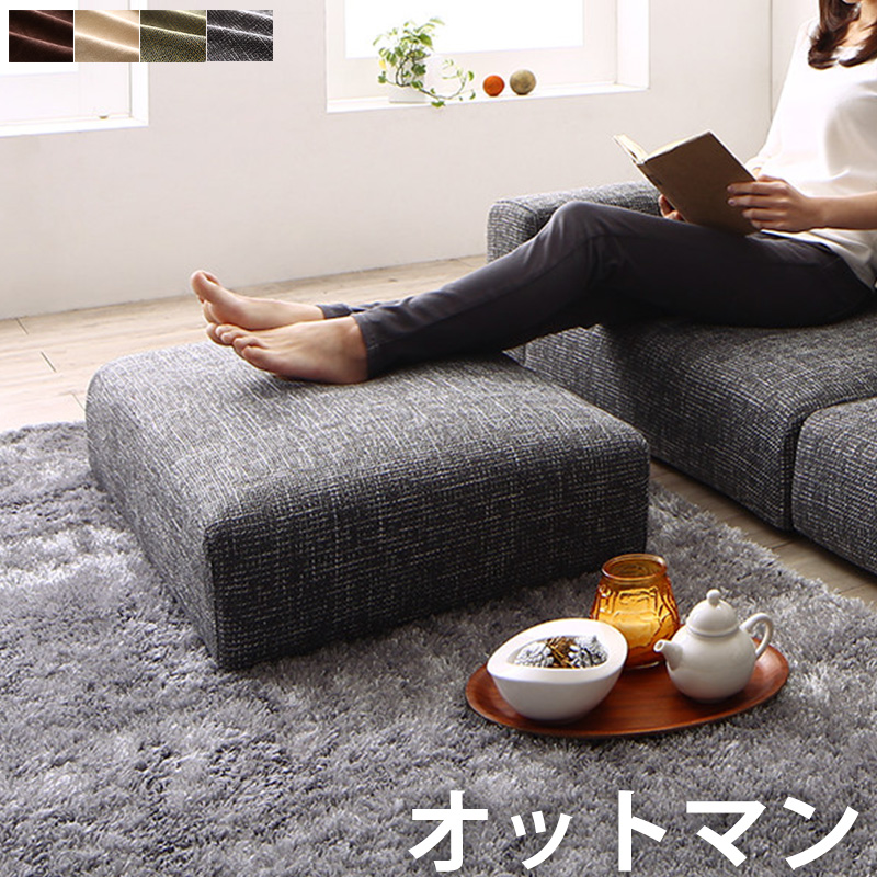 Interiorworks Rakuten Global Market Brown Ivory Immediate Delivery New Life 10p0ec16 For The Floor Sofa Lt Lucy Gt Ottoman