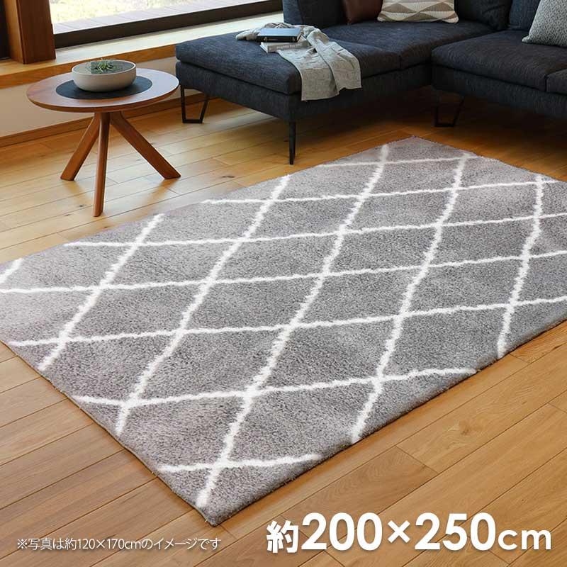 ホットカーペットカバー スピラル spirale 200×250cm グレー ラグマット ラグ カーペット ウィルトン織 角形 長方形 秋冬 床暖房 あったか やわらか おしゃれ 北欧 works