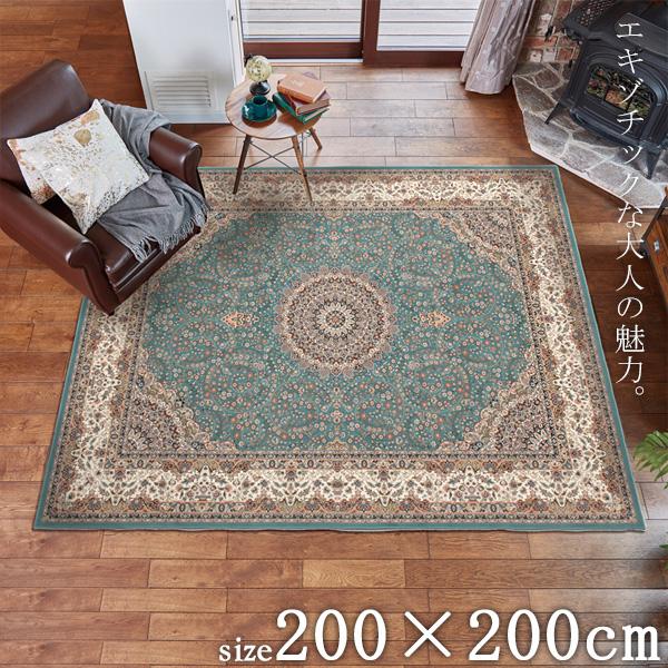 ラグマット ターコイズ turquoise 200×200cm ラグ 絨毯 ホットカーペット 角形 正方形 秋冬 やわらか ウォッシャブル 洗える おしゃれ works
