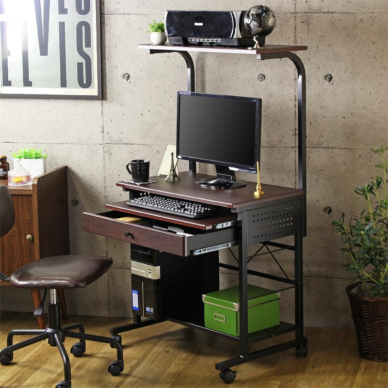 パソコンデスク 幅80cm ハイタイプ ワークデスク PCデスク 書斎机 ワークデスク 引き出し 引出し 棚付き キャスター付き プリンター 置き 省スペース 75cm幅 おしゃれ かっこいい 北欧 金属製 木製 ブラウン ビスコ bisco iwp-65 works