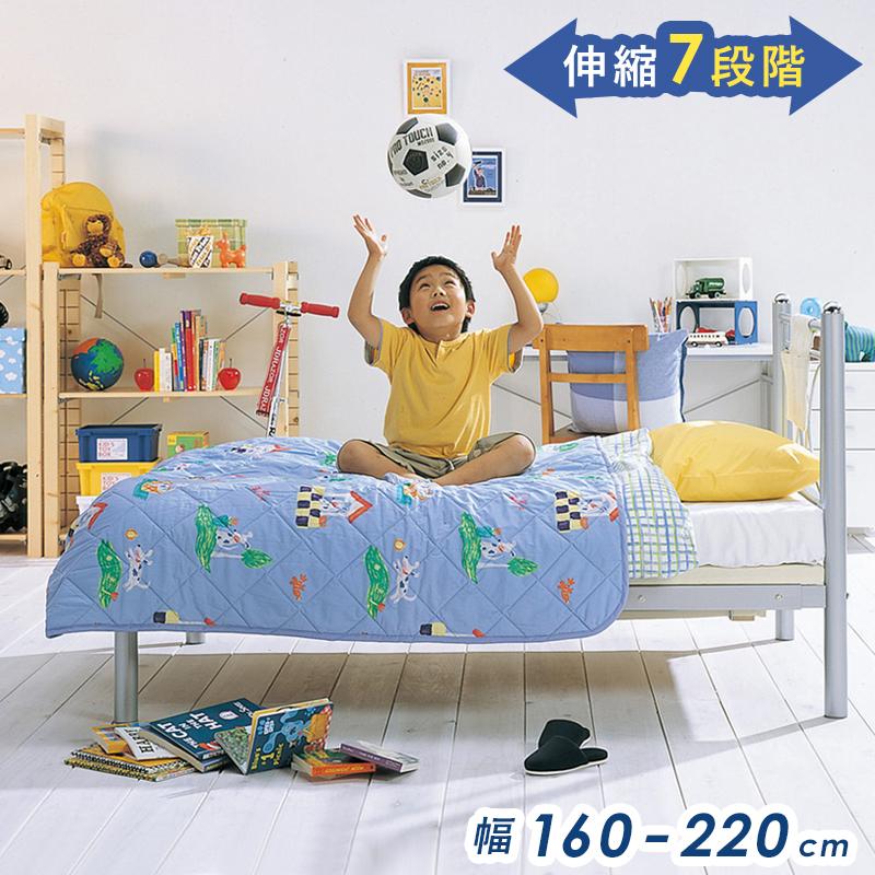 【送料無料】 ベッド シングル のびのびベッド RB-B1521G ベッドフレーム パイプベッド スチール 金属製 伸縮 長さ調節 7段階 耐荷重100kg 高さ調節 ベッド下 収納 子供 成長 おしゃれ 丈夫 新生活 一人暮らし シルバー ロビン robin works