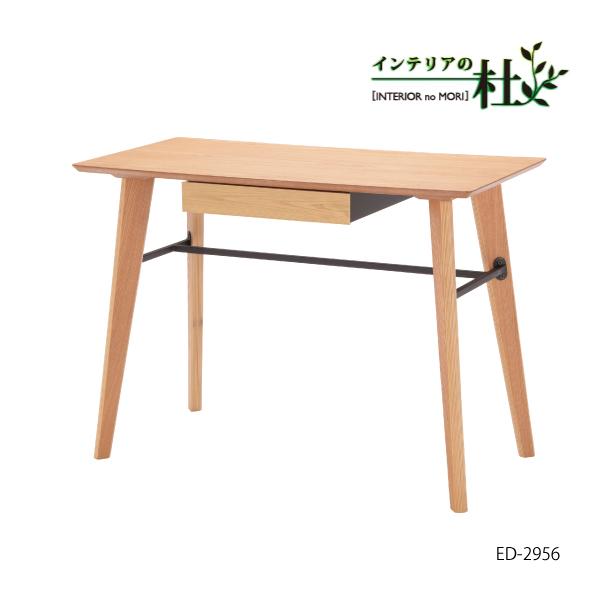 あずま工芸 ANTE desk アンテ デスク ED-2956 天然木 書斎机 平机 幅100cm 木製 棚付き 木目 シンプル 北欧風 ナチュラル ウッドデスク ブラウン テーブル 送料無料