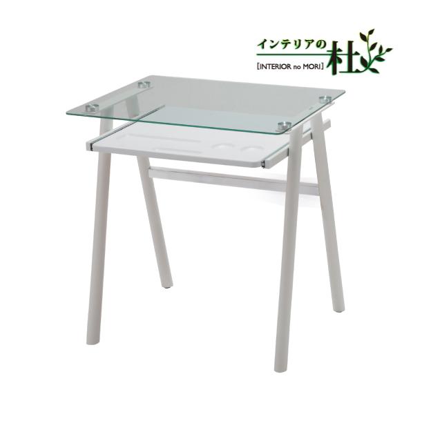 あずま工芸 Trista Glass Top Desk トリスタガラスデスク EDG-1971 ホワイト EDG-1979 ブラック 書斎机 平机 幅70cm スチール ガラストップ 棚付き スライドトレー シンプル オフィス 家具 送料無料