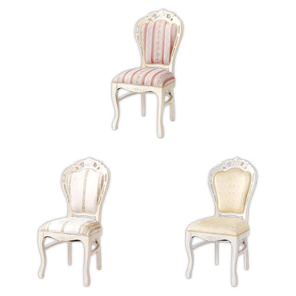クラシック家具 ヨーロピアン家具 Fiore フィオーレ チェア SAC-1734-W5 SAC-1734-WN SAC-1734-W4 椅子 送料無料