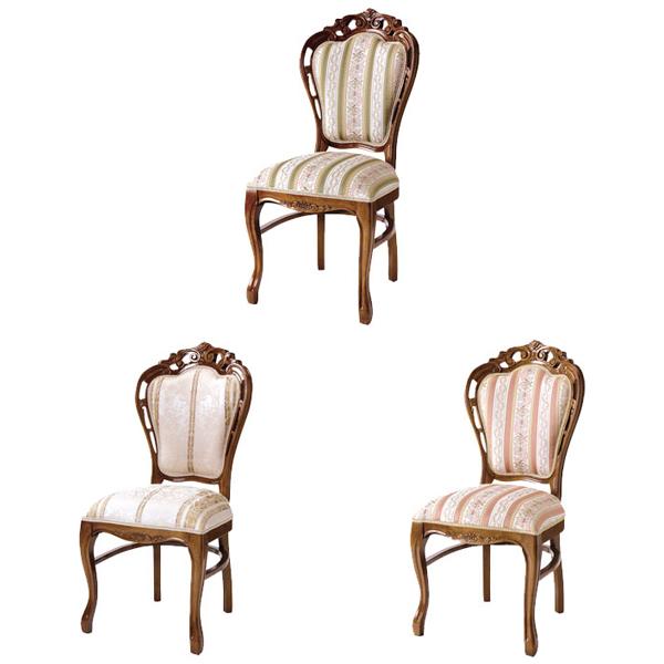クラシック家具 ヨーロピアン家具 Fiore(フィオーレ) チェア SAC-1734-B1 SAC-1734-B4 SAC-1734-B5 送料無料