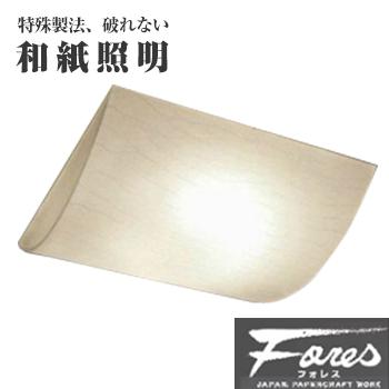 送料無料 フォレス fores 林工芸 シーリングライトCL-40 8畳 特殊製法 破れない 長持ち 和紙照明 オシャレ LED リモコン付 シンプル 照明 ライト 寝室 調光10段階 調色11段階