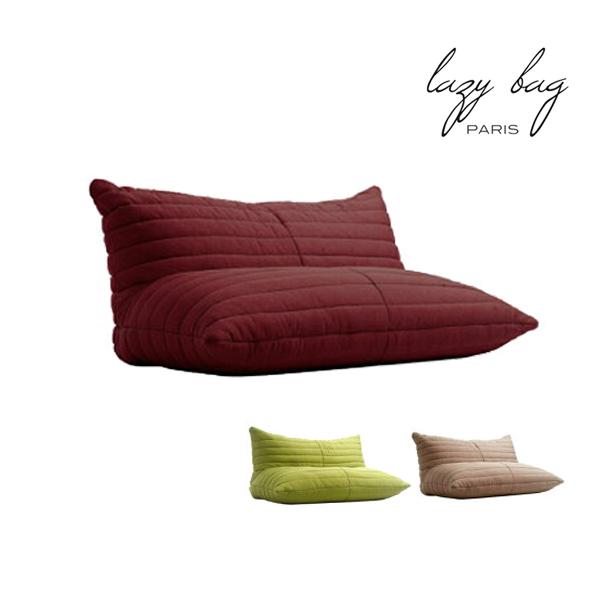 【スーパーセール 9/4 20:00~9/11 1:59】 ファブリックソファ 2Pソファ Lazy Bag Paris(レイジーバッグパリス) lazy bag 429-BB 2人掛けビーズクッション グリーン パープル ベージュ 送料無料