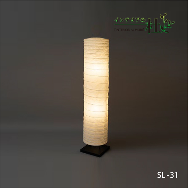 fores 林工芸 Lサイズ スタンドライト 白揉み和紙 SL-31 一般電球 60W 2灯 組立式 中間 フットスイッチ 和風 モダン 日本製 電球 照明 おしゃれ 和室 送料無料