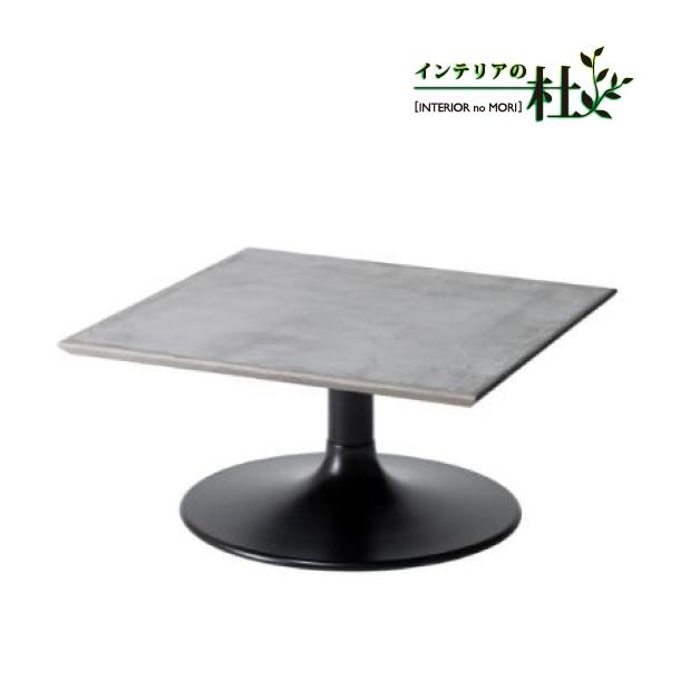 MKマエダ LIETO リエット LETL-007 BM68 70cm幅 リビングテーブル ローテーブル 送料無料