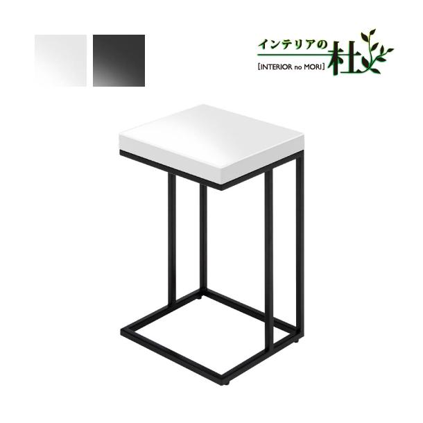 MKマエダ temorta テモルタ TMO-035 WT BK サイドテーブル ミニテーブル 寝室 ソファーテーブル モダン シンプル 3色 木製テーブル ホワイト ブラック ウォールナット コの字 テーブル ソファ横 送料無料