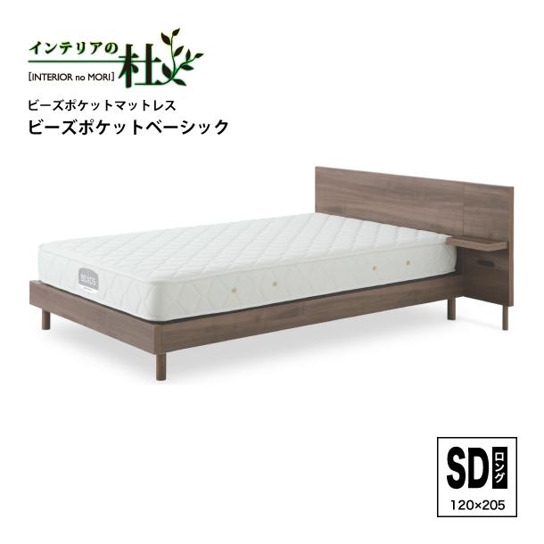 【スーパーセール 9/4 20:00~9/11 1:59】 日本ベッド マットレス ビーズポケットベーシック SJサイズ 11272