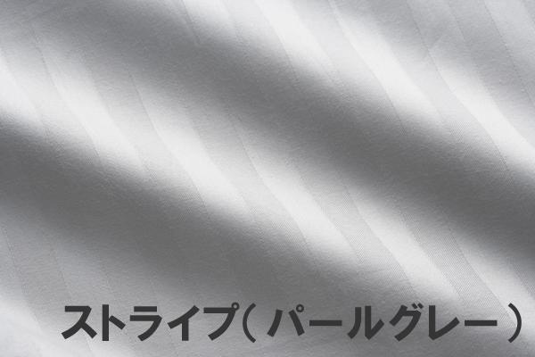 メーカー別>日本ベッド>ベッドアクセサリー>CIEL STRIPE