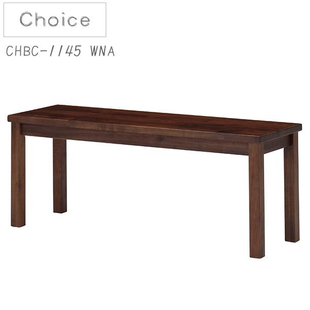 ミキモク CHOICE 天然木 ダイニングチェア ベンチチェア 食堂イス CHBC-1145 オシャレ送料無料