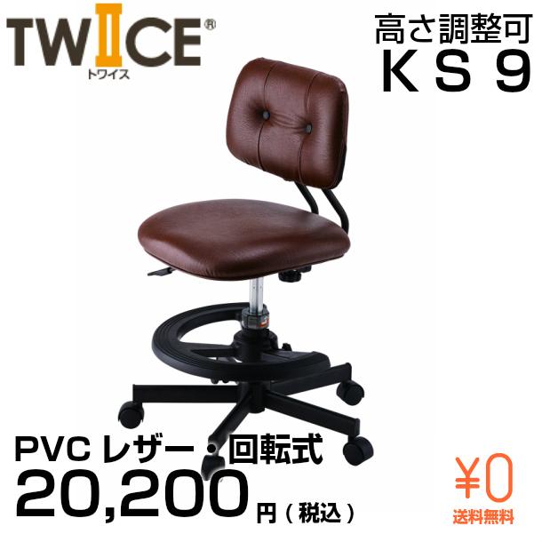 【イトーキ2018年モデル】【学習チェア】回転チェア KS9 PVCレザーKS9-0BR ブラウン 学習椅子 学習チェア 回転チェア ITOKI 子供用 勉強椅子 スクリプト【一部地域送料無料】