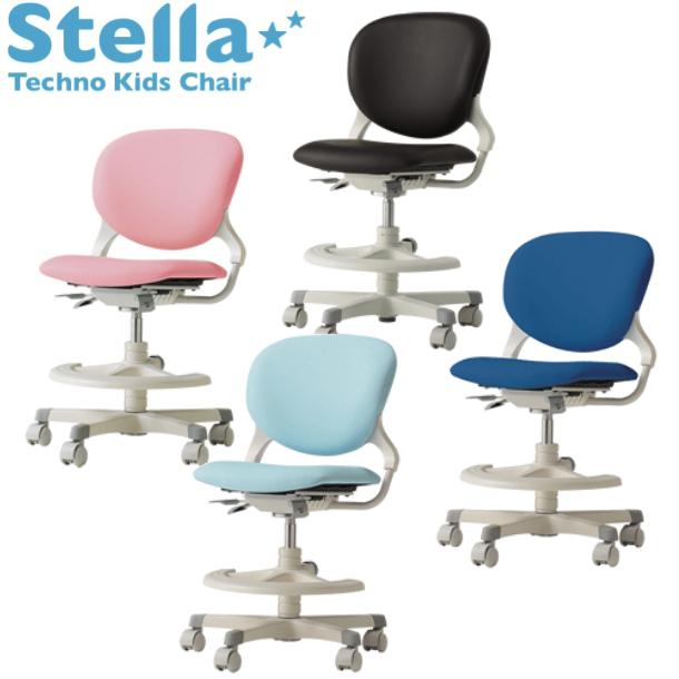 【お買いものマラソン 4/9 20:00~4/16 1:59】 オカムラ 2019年モデル Stella(ステラ)8620AX ソフトレザータイプ 学習チェア学習椅子 PB51 ライトブルー PB52 ピンク PB55 ブラック PB54 ネイビーブルー