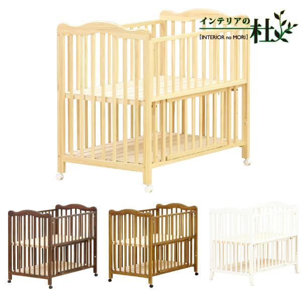 大和屋 yamatoya アネシス ベビーベッド 全4色 木製 赤ちゃん 寝具 幼児 収納 シンプル 機能充実 のし