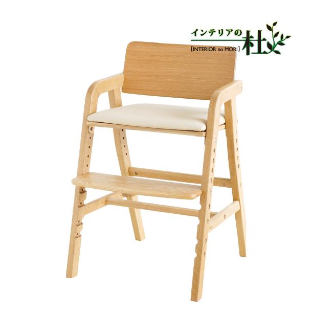 大和屋 yamatoya キトコ キッズダイニングチェア 高さ調整 キッズチェア 全4種 お食事チェア 子供椅子 木製 送料無料 のし可