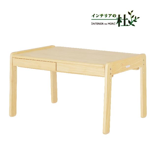 のし対応可 大和屋 yamatoya みんなで使えるノスタ ラージデスク 学習机 キッズデスク 子供家具 norsta 木製  送料無料