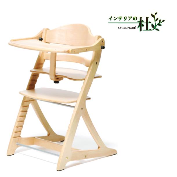 大和屋 yamatoya ベビーチェア すくすくチェアプラス テーブル&ガード付 全6色 ロングセラー商品 安全 大人 子供 椅子 いす 木製 送料無料 贈答用 包装 のし可