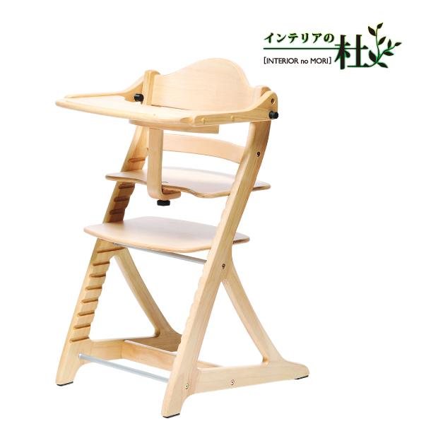大和屋 yamatoya すくすくチェア スリムプラス テーブル&ガード付 ロングセラー商品 ベビーチェア 省スペース 木製 送料無料 贈答用 包装 のし