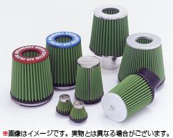 GREEN FILTER グリーンフィルター エアフィルター■汎用 エアフィルター汎用 タイプ 送料0円 シングルコーン タイプコーン型 大好評です