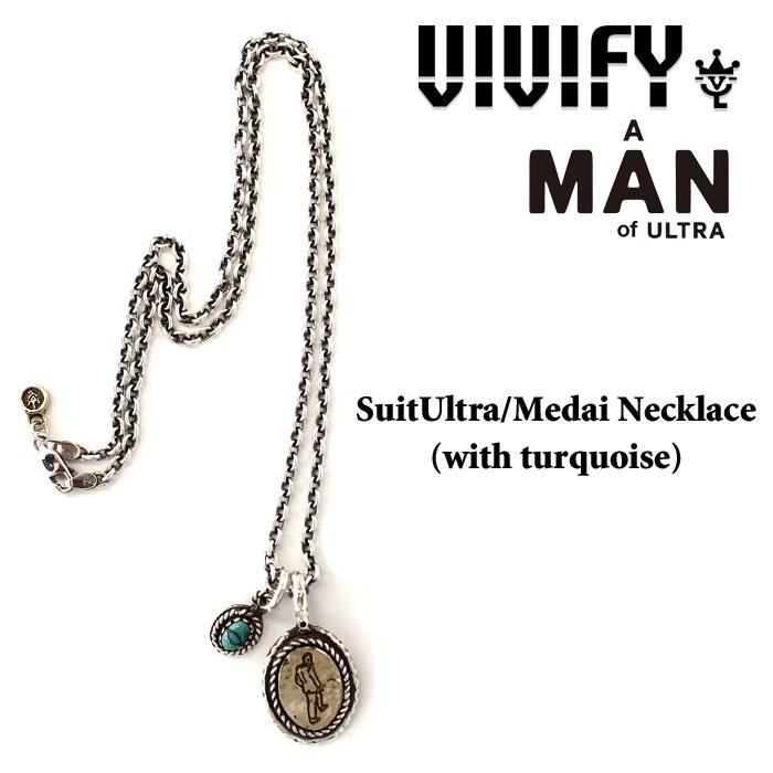 VIVIFY(ヴィヴィファイ)SuitUltra/Medai Necklace(WITH ターコイズ)【キャンセル不可】【VIVIFY ネックレス】【AMAN of UL TRA×VIVIFY】【ウルトラマンコラボ】【VMU-001】