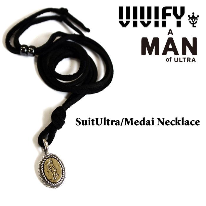 VIVIFY(ヴィヴィファイ)SuitUltra/Medai Necklace【キャンセル不可】【VIVIFY ネックレス】【AMAN of UL TRA×VIVIFY】【ウルトラマンコラボ】【VMU-002】