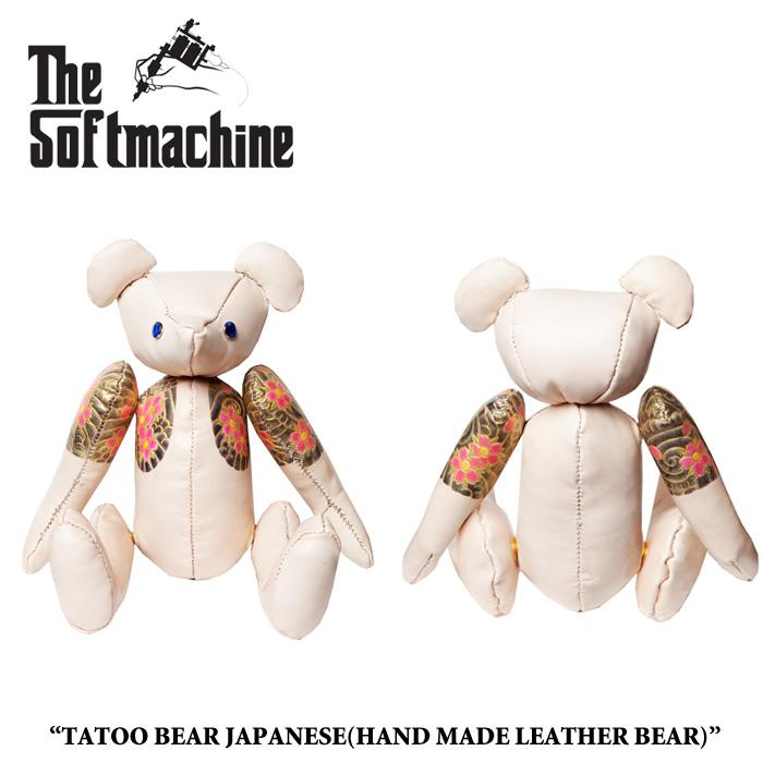 SOFTMACHINE(ソフトマシーン)TATTOO BEAR JAPANESE(HAND MADE LEATHER BEAR)【2017AUTUMN/WINTER先行予約】【キャンセル不可】【SOFTMACHINE(ソフトマシーン) タトゥーベア】