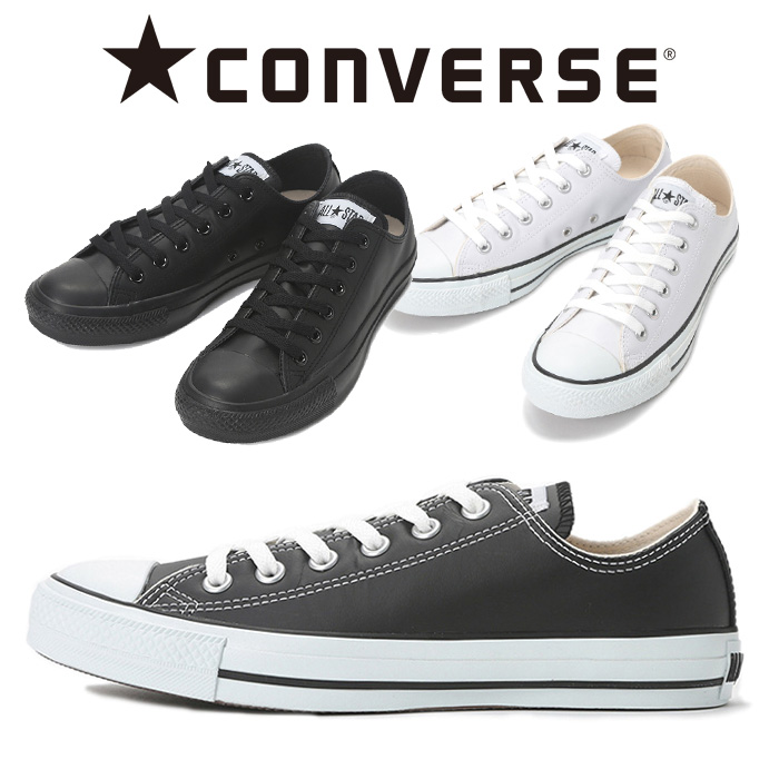 CONVERSE(コンバース)LEA ALL STAR OX【取り寄せ商品】【CHUCK TAYLOR】【スニーカー】【コンバース】【オールスター】【チャック・テイラー】【ローカット】【レザー】【メンズ】【レディース】