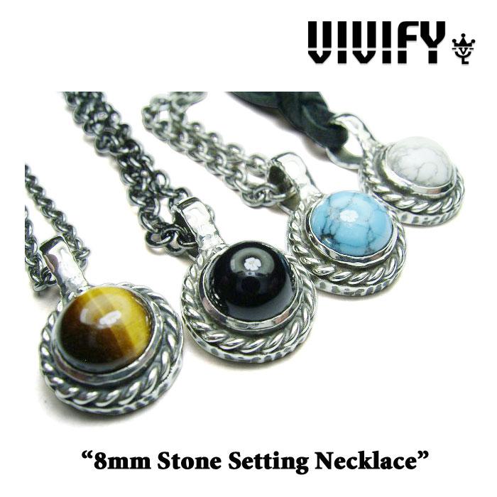 VIVIFY(ヴィヴィファイ)8mm Stone Setting Necklace【オーダーメイド 受注生産】【キャンセル不可】【ネックレス】【VFN-192】【タイガーアイ オニキス マグネサイト ターコイズ】